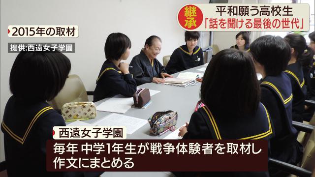 画像2: 提供:西遠女子学園