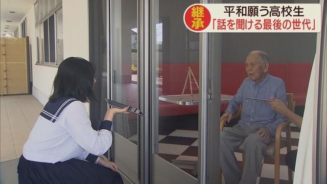 画像: 高井凛さんと曾祖父の犬塚定男さん