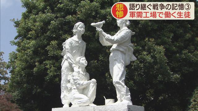 画像: 浜松市の西遠女子学園