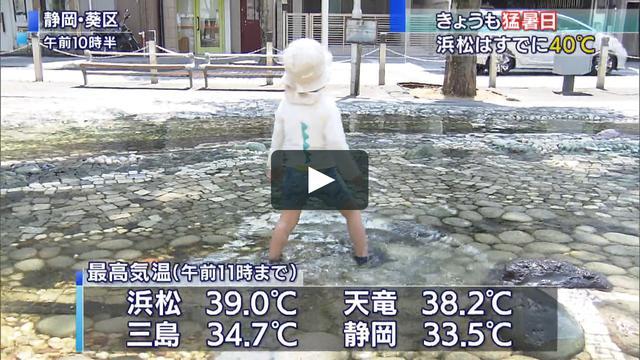 画像1: 0817ha vimeo.com