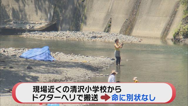 画像: 女児がおぼれていた藁科川