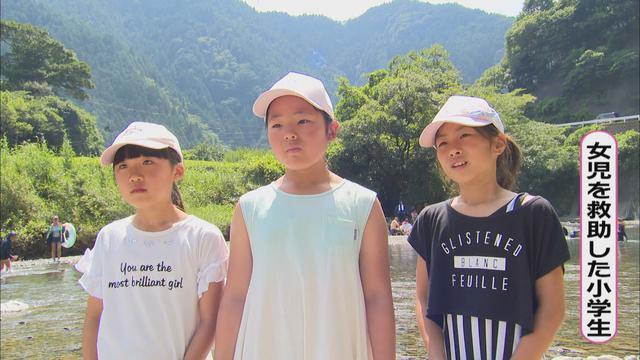 画像: 女児を救助した小学生。左から明菜さん、蒼さん、日順さん