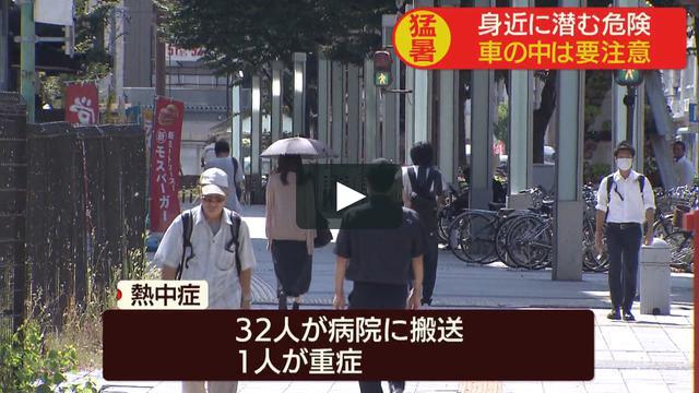 画像1: 0821yA vimeo.com
