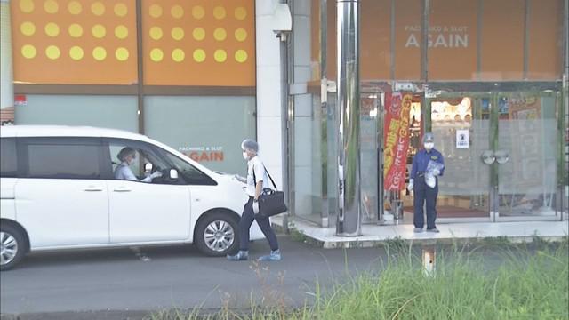 画像: 店長に刃物取り上げられ逃走 閉店後のパチンコ店で強盗致傷事件 静岡・小山町