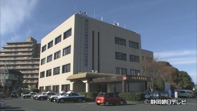 画像: 浜松中央署
