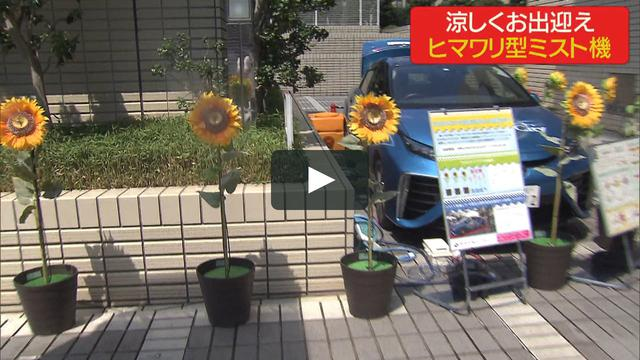 画像1: 0824YK vimeo.com