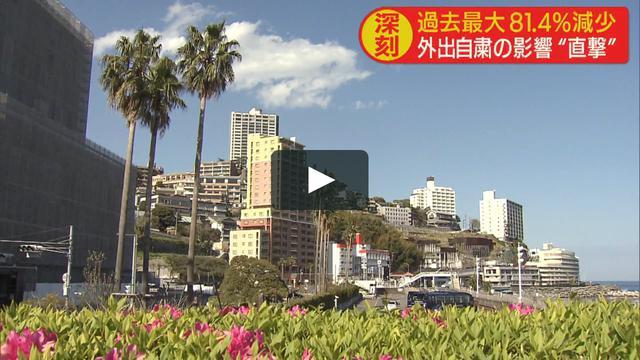 画像1: 0826yE vimeo.com