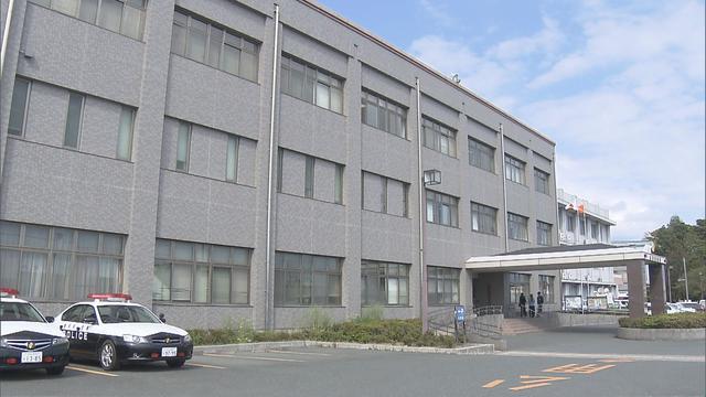 画像: 磐田警察署