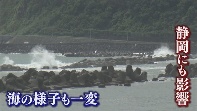 画像3: おととしは75万円の被害