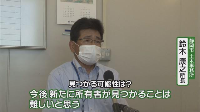 画像: 静岡市が代執行 費用は1100万円