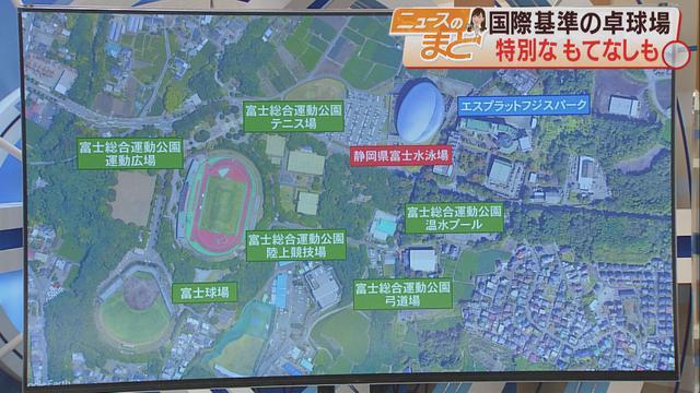 画像2: スポーツ合宿にいかが…閉校した大学キャンパスが宿泊施設に 国内最大級の卓球場も 静岡・富士市