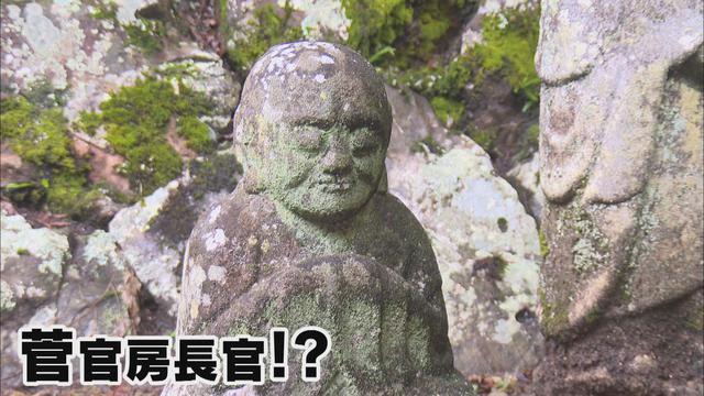 画像: 菅官房長官似の五百羅漢