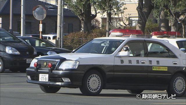 画像: 静岡県警のパトカー