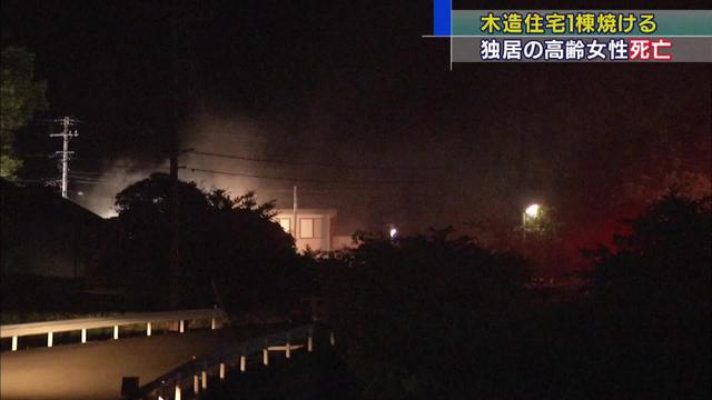 画像: 煙が上がる火事の現場