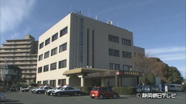 画像: 浜松中央警察署