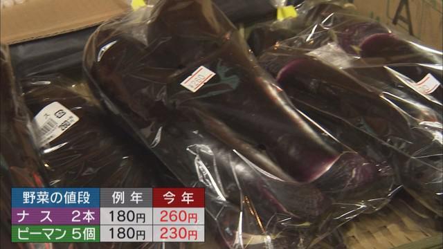 画像3: ナス2本180円⇒260円 スイカは3500円⇒5000円 長雨、猛暑、台風で野菜の値段が高騰 静岡県