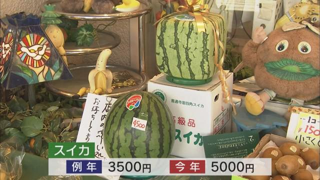 画像4: ナス2本180円⇒260円 スイカは3500円⇒5000円 長雨、猛暑、台風で野菜の値段が高騰 静岡県