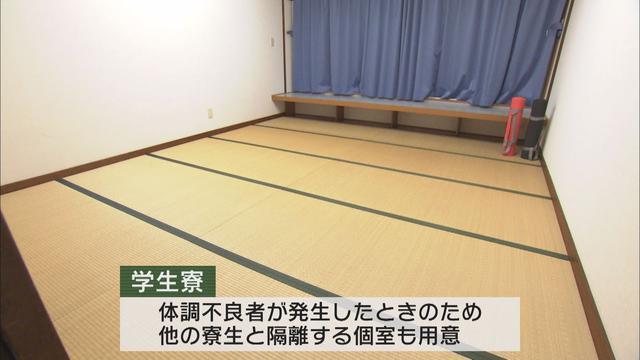 画像: 個室を用意