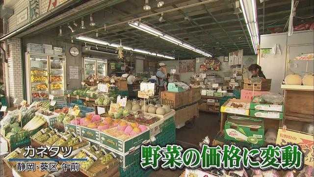 画像2: ナス2本180円⇒260円 スイカは3500円⇒5000円 長雨、猛暑、台風で野菜の値段が高騰 静岡県