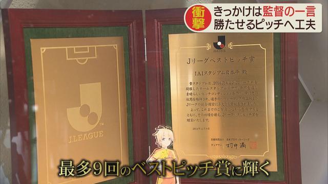 画像: ベストピッチ賞9回受賞