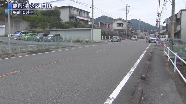 画像1: 交通死亡事故急増、6割が高齢者 静岡市清水区では横断中の78歳女性がはねられて
