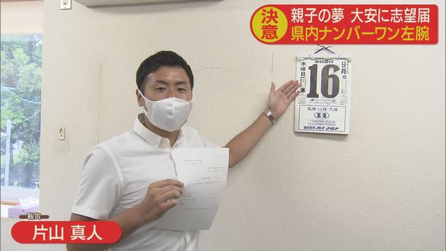 画像: 148キロ左腕の静岡商高田琢登投手、大安に合わせてプロ志望届「ドラフト1位で行きたいですが、何位でも」