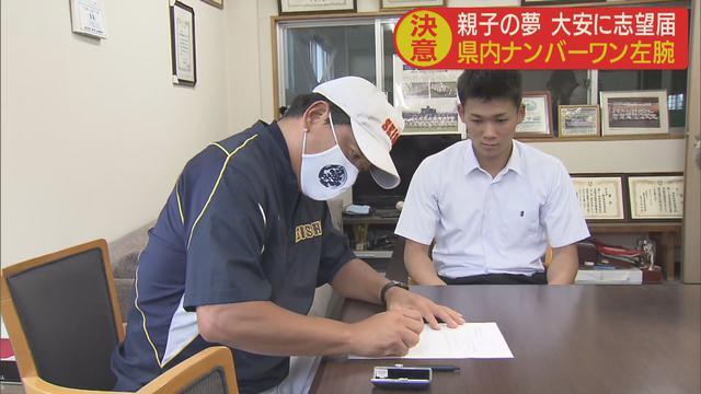 画像: 高田琢登投手(右)と父・高田晋松監督