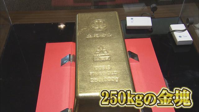 画像: 世界一大きな金塊