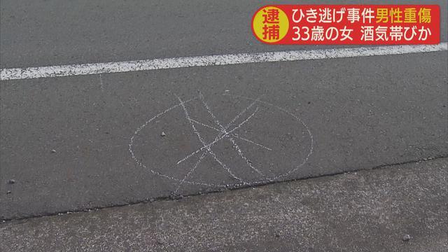 画像: 函南町 事故現場