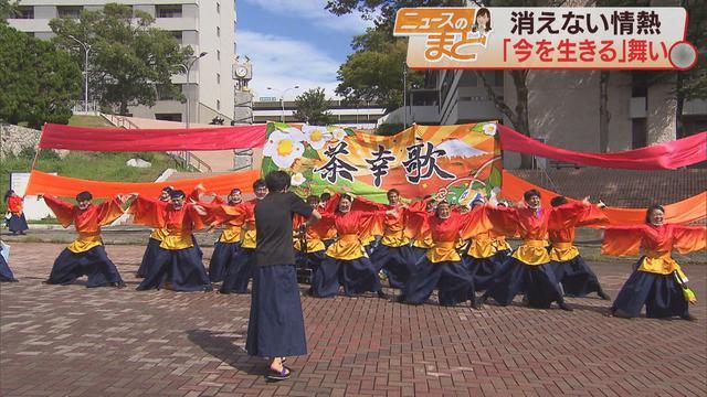 画像: 静岡大学のサークル「お茶ノ子祭々(おちゃのこさいさい)」