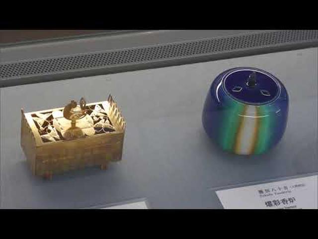 画像: 「香りで元気になろう」香りの博物館特別展 youtu.be
