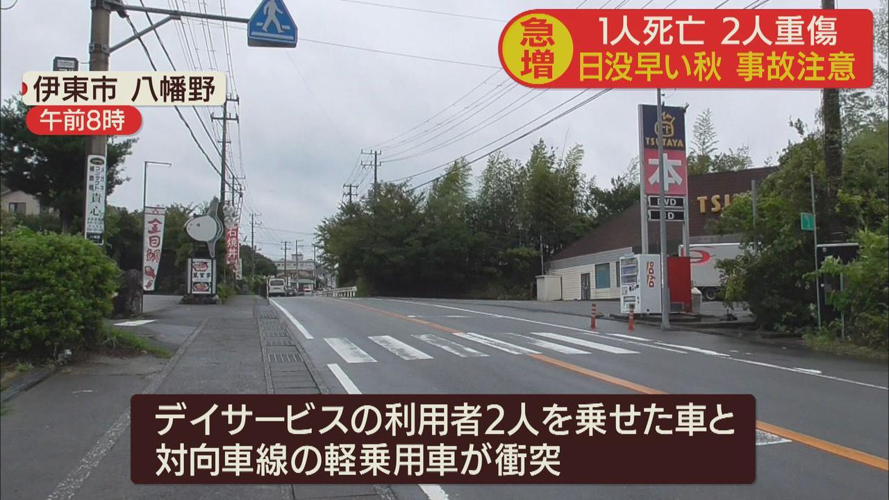 伊東 市 事故 伊東市地域のニュース・出来事 / 伊豆新聞デジタル