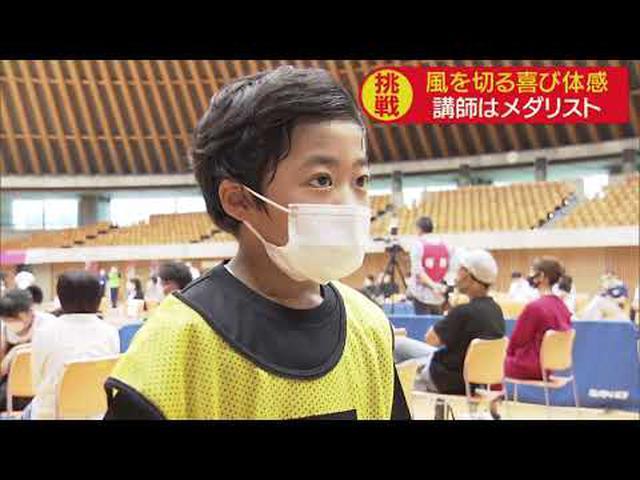 画像: 義足の子どもたちに走る喜びを 講師はパラリンピック選手 静岡市 youtu.be