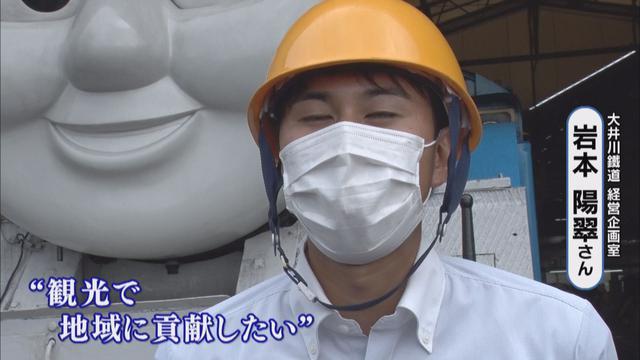 画像8: 新型コロナで打撃の大井川鉄道 25歳リーダーの再起にかける思いと行動力 静岡・島田市