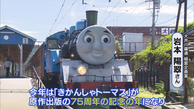 画像6: 新型コロナで打撃の大井川鉄道 25歳リーダーの再起にかける思いと行動力 静岡・島田市
