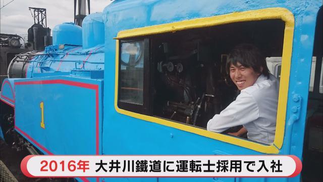 画像4: 新型コロナで打撃の大井川鉄道 25歳リーダーの再起にかける思いと行動力 静岡・島田市