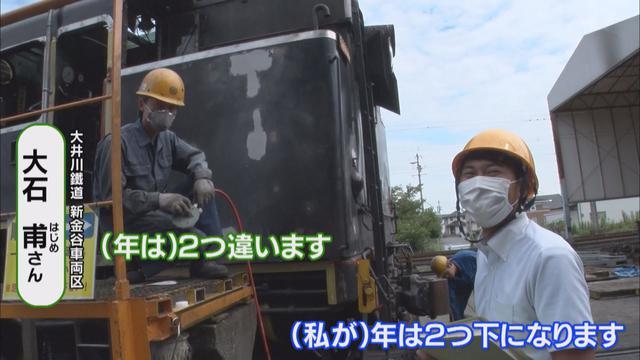 画像3: 新型コロナで打撃の大井川鉄道 25歳リーダーの再起にかける思いと行動力 静岡・島田市