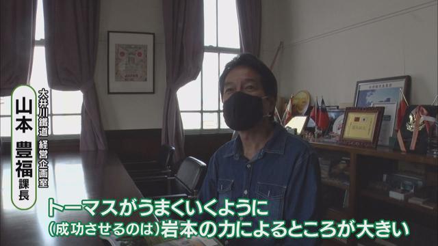 画像7: 新型コロナで打撃の大井川鉄道 25歳リーダーの再起にかける思いと行動力 静岡・島田市