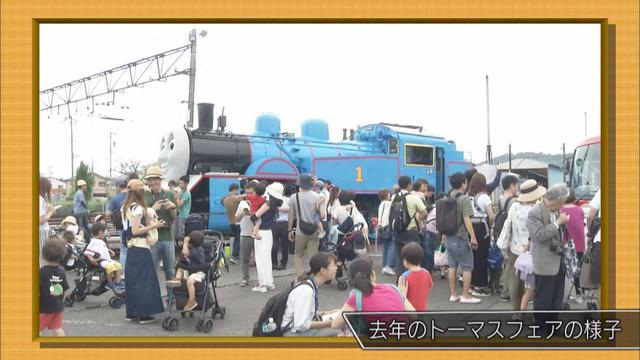 画像5: 新型コロナで打撃の大井川鉄道 25歳リーダーの再起にかける思いと行動力 静岡・島田市