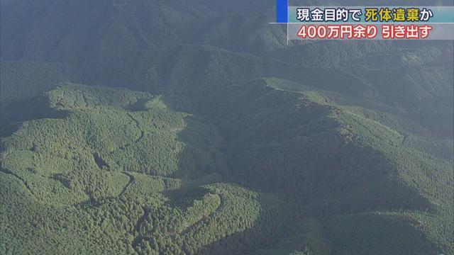 画像: 浜松市天竜区の死体遺棄現場