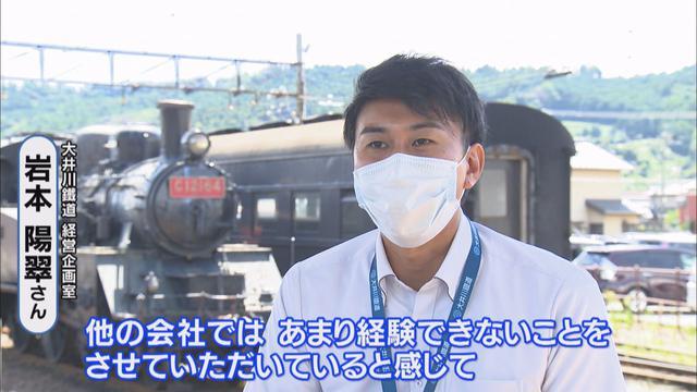 画像1: 新型コロナで打撃の大井川鉄道 25歳リーダーの再起にかける思いと行動力 静岡・島田市