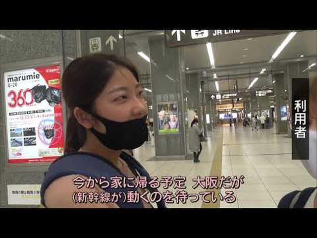 画像: 浜松、掛川、島田で震度4 震源は静岡県西部 youtu.be