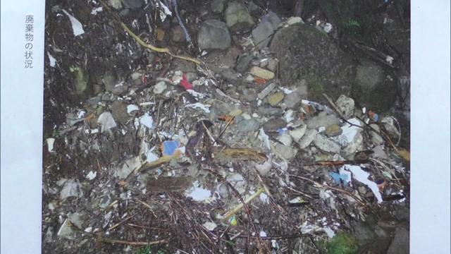 画像: 廃棄物の混じった土砂