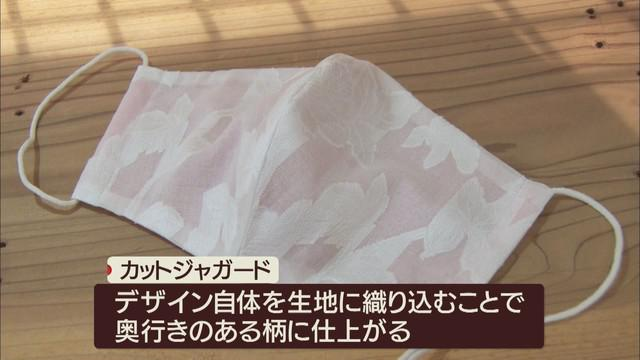 画像1: 「綿のものは何回洗っても肌につけたときに馴染んでいく」