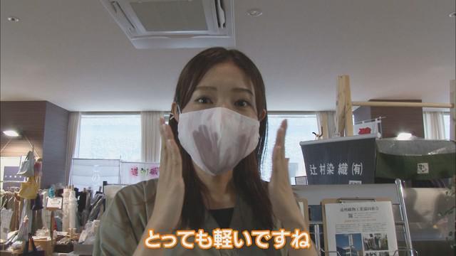 画像: 遠州織物を使った「おしゃれマスク」に反響 1日400枚の売り上げも 静岡県