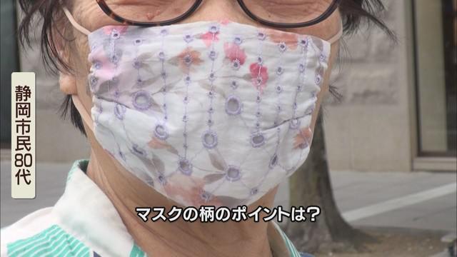 画像1: 街で見る「おしゃれなマスク」