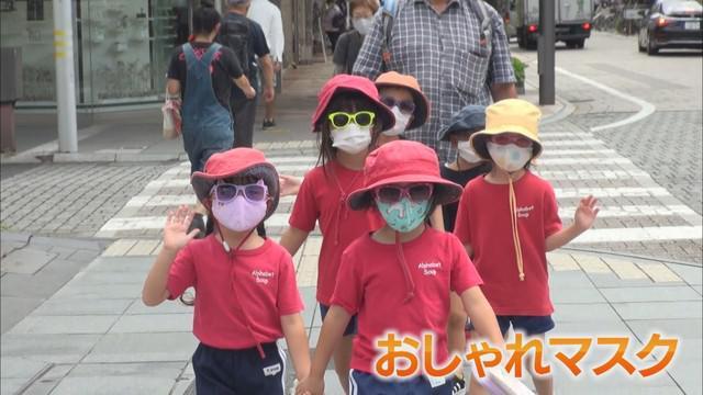 画像5: 街で見る「おしゃれなマスク」