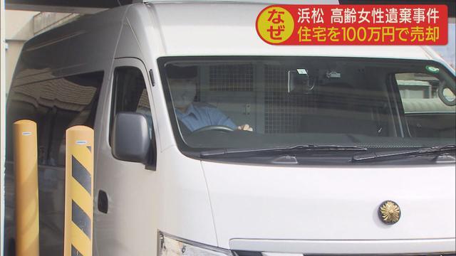 画像: 送検される容疑者