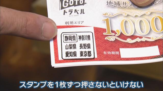 画像4: Gotoに新たなサービス