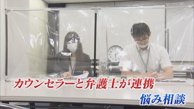 画像: 相次ぐ芸能人の自殺に専門家が危惧「私も…と思ってしまうことも」 静岡市
